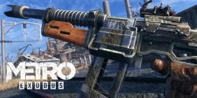 Новый трейлер Metro Exodus расскажет о разнообразном арсенале игрока