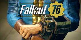 Посмотрите на карту Fallout 76 и составьте планы поездок по пустоши
