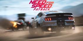 Need For Speed Payback — Чувствует себя хорошо при регулярном техобслуживании