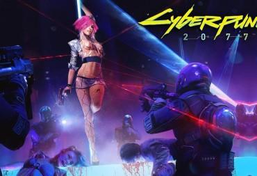 Cyberpunk 2077: предполагаемая дата выхода, подробности геймплея и другие новости из Ночного Города
