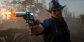 Как получить бесплатное оружие в Red Dead Redemption 2