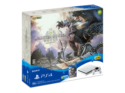 bundle PS4 white