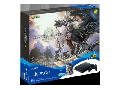 bundle PS4